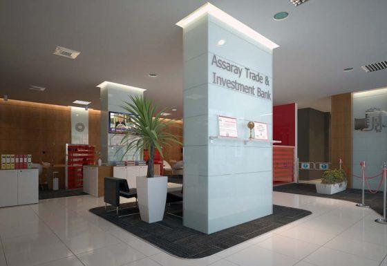 Al Saraya Bank